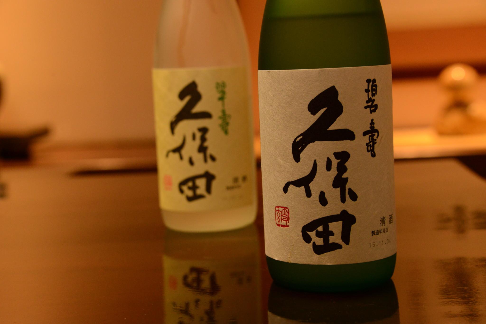 久保田,朝日山酒造,碧寿,翠寿