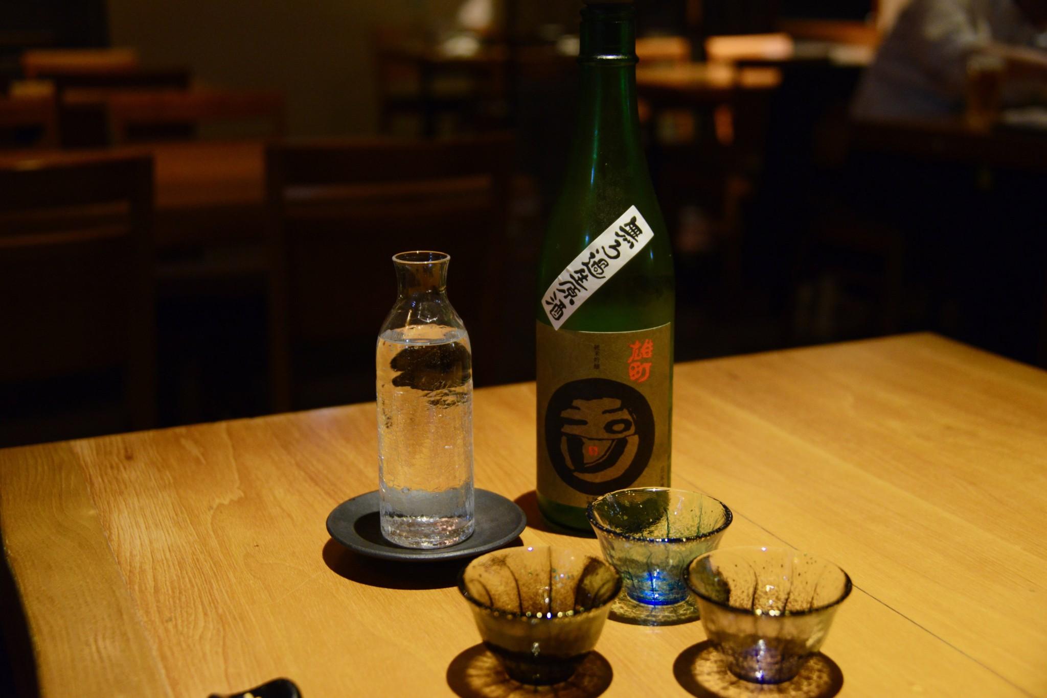 雄町米,日本酒,無ろ過,生原酒,赤磐雄町