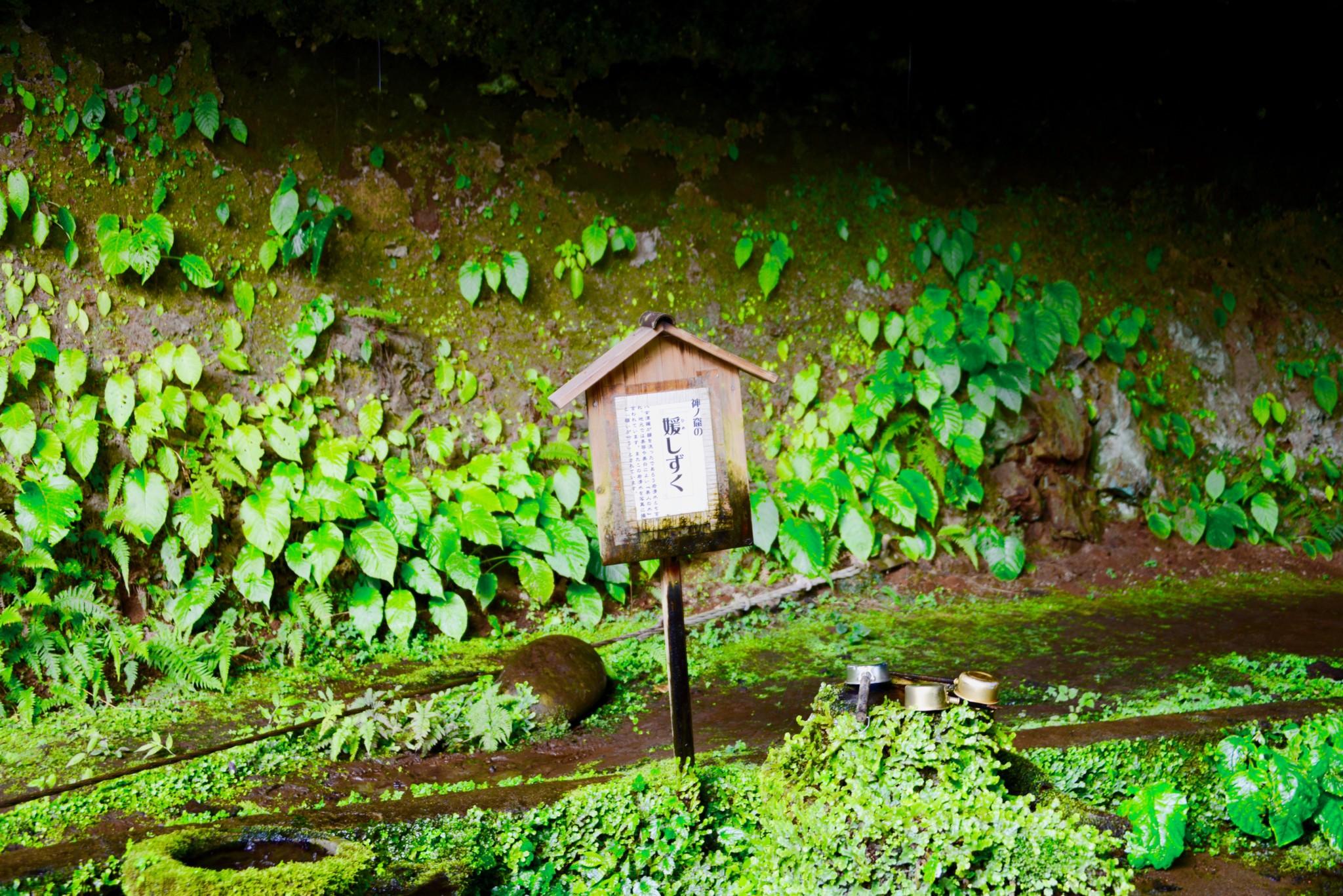 八女津媛神社,八女津媛,喜多屋,矢部村,媛しずく