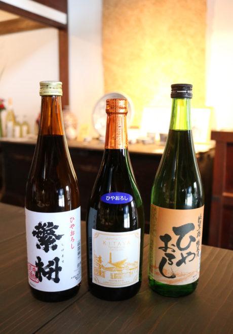 福岡,日本酒,吟醸香,ひやおろし