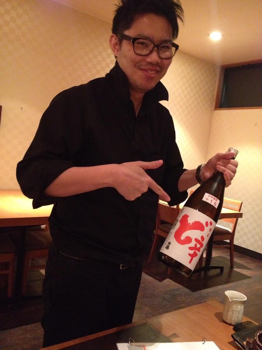 黒木雄一,ぼっけもん,都城,日本酒
