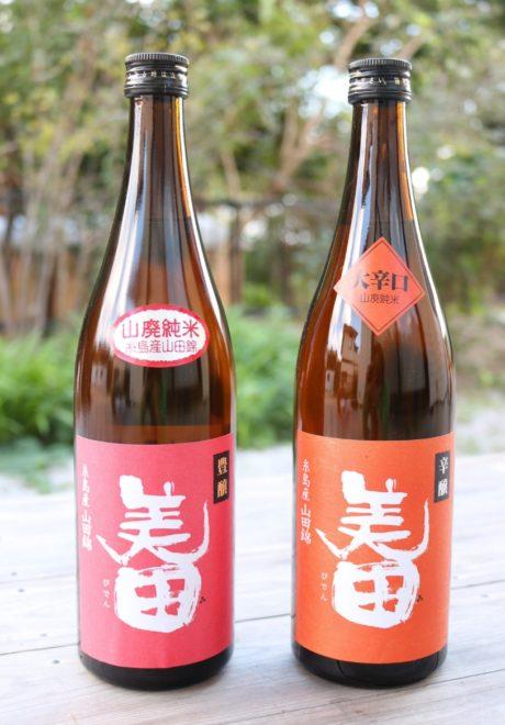 福岡,日本酒,山廃,美田,みいの寿