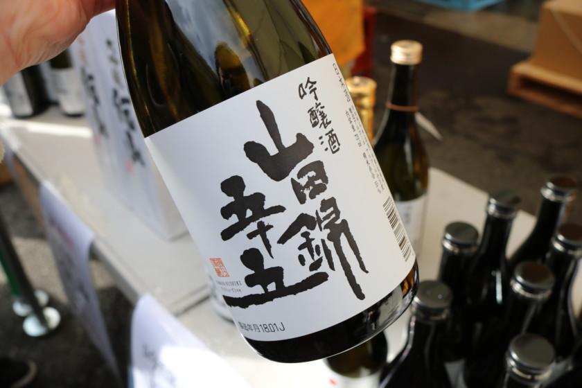 福岡,日本酒,吟醸香,いそのさわ,吟醸生酒,リバーワイルド,うきは