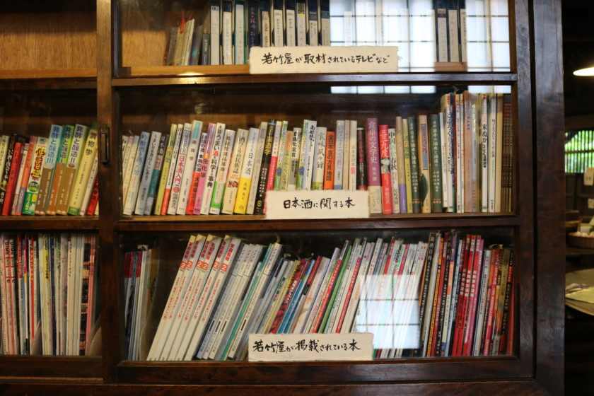 吟醸香,福岡,日本酒,若竹屋,純米吟醸 渓,純米 座