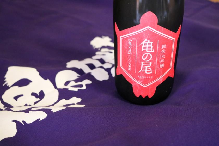 吟醸香,福岡,宗像,日本酒,亀の尾,伊豆本店