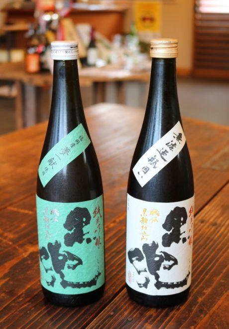 福岡,日本酒,吟醸香,池亀酒造,黒兜