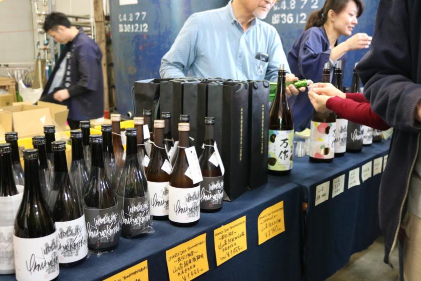 福岡,日本酒,吟醸香,山の壽酒造,200周年,蔵開き