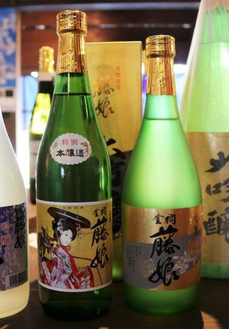 福岡,日本酒,吟醸香,後藤酒造場,藤娘,大藤まつり