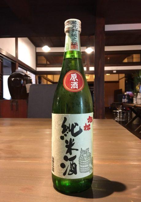 福岡,日本酒,吟醸香,夢一献,福岡生まれ,酒米