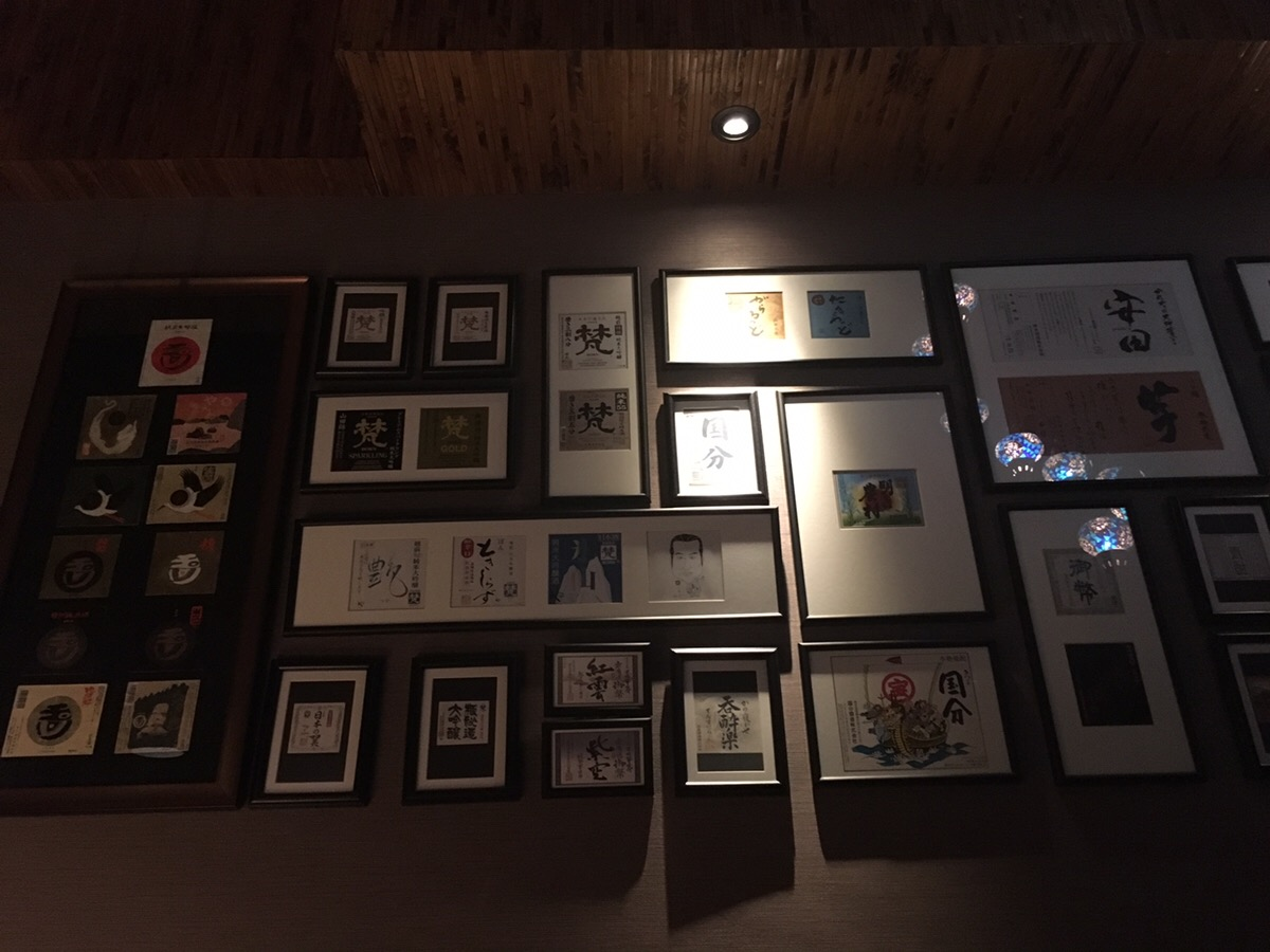 Bacchus,bangkok,日本酒,梵,ohmine,水芭蕉