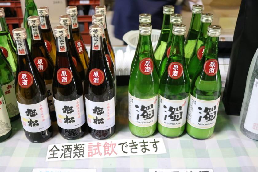 福岡,日本酒,吟醸香,旭松酒造,蔵開き,2018