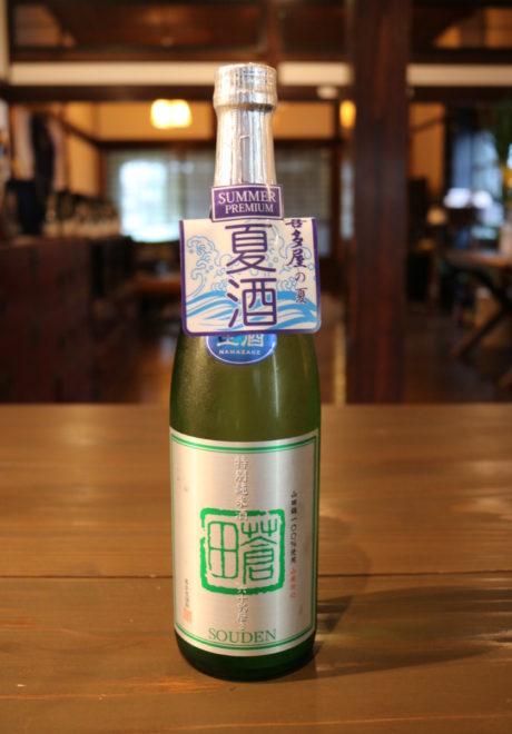 福岡,日本酒,吟醸香,山廃,生酛