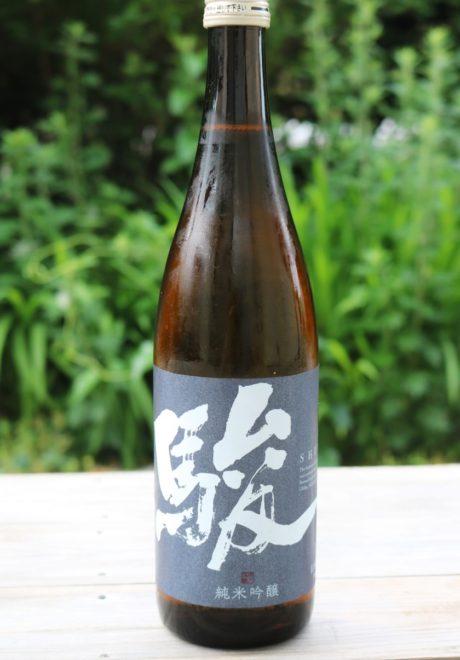 福岡,日本酒,吟醸香,いそのさわ,駿,吟醸生酒