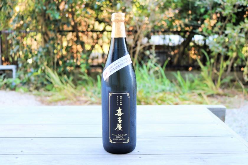 吟醸香,福岡,日本酒,喜多屋,あらばしり,吟の里