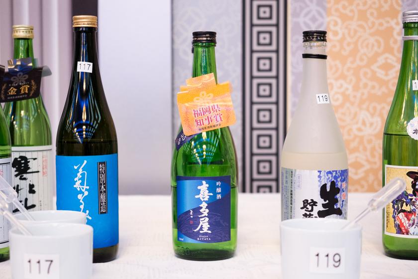吟醸香,福岡県酒類鑑評会,喜多屋,吟醸酒,福岡県知事賞,日本酒