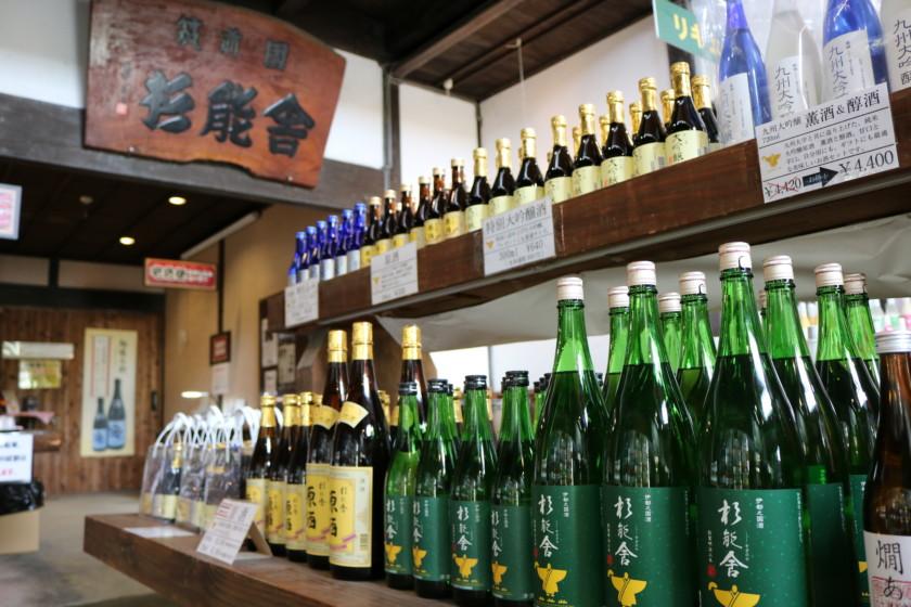 吟醸香,福岡,浜地酒造,地ビール,がやがや門,九大