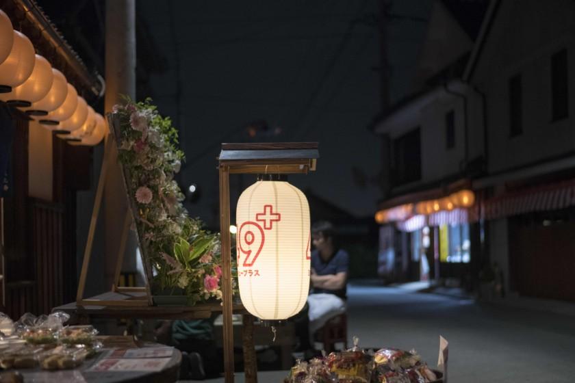 彼岸花,日本酒,吟醸香,曼珠沙華,八女,あかりとちゃっぽんぽん
