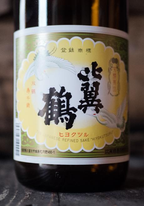 吟醸香,比翼鶴酒造,城島の酒,福岡の酒