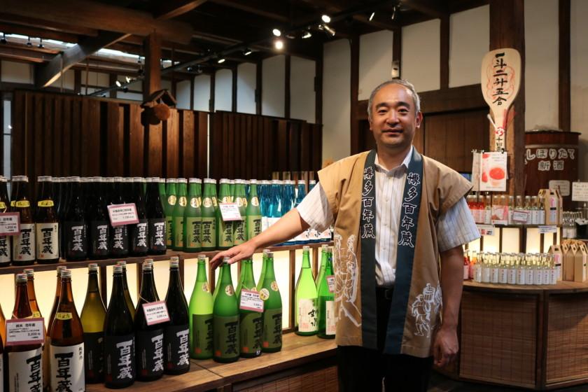 吟醸香,福岡,博多,博多百年蔵,結婚式,日本酒