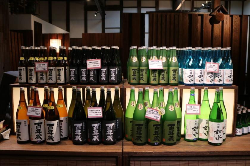 吟醸香,福岡,博多,日本酒,博多百年蔵,スパークリング