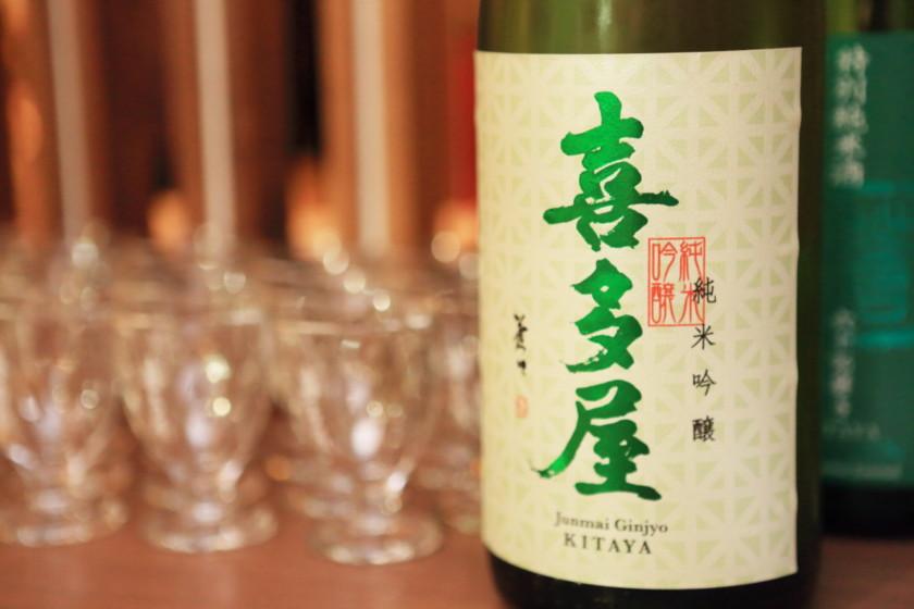 吟醸香、ジョルジュマルソー、日本酒、喜多屋、フレンチ