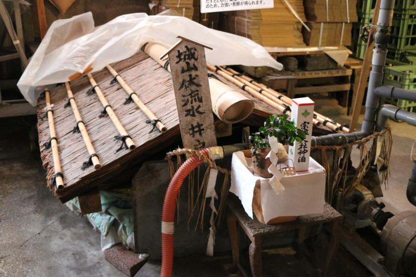吟醸香,福岡,宗像大社,ご神酒,勝屋酒造,赤間宿,沖ノ島,楢の露