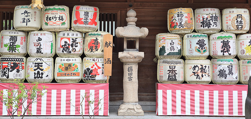 博多式Sake Style学ぶ