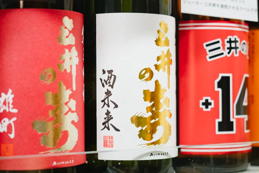 吟醸香,三井の寿,スラムダンク,三井寿,日本酒