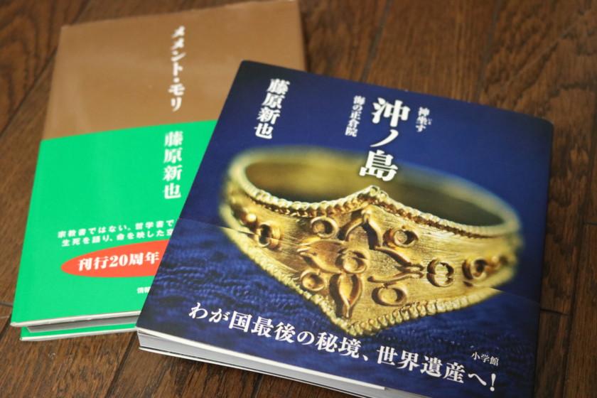 吟醸香,福岡,宗像大社,世界遺産,沖ノ島,高宮祭場