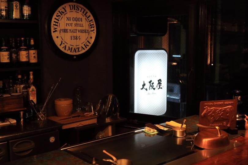 吟醸香、ステーキ、大阪屋、A5等級、日本酒、長崎