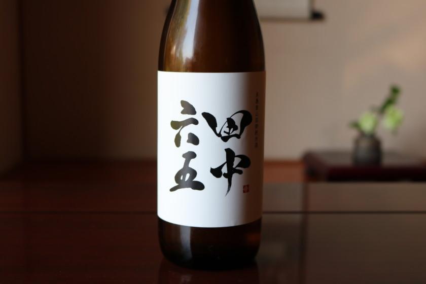 吟醸香,白糸酒造,甘酒,夏バテ,飲みやすい,田中六五