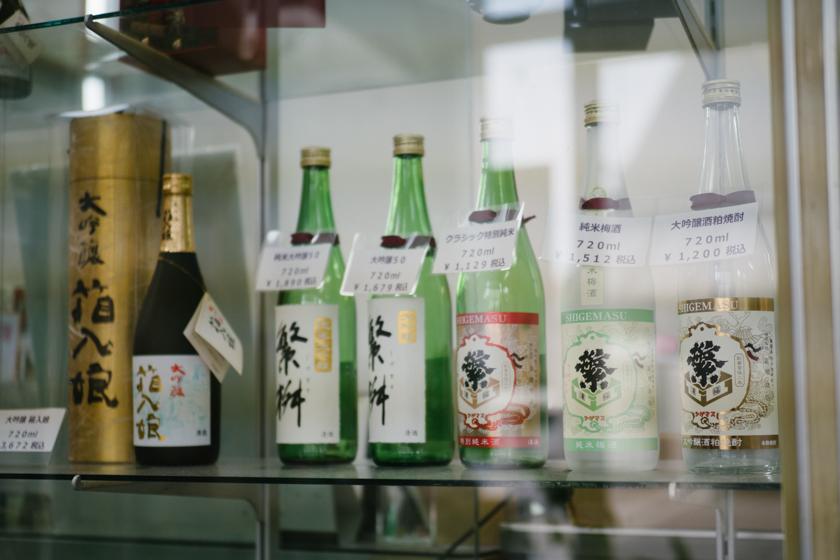 吟醸香,繁桝,日本酒,福岡