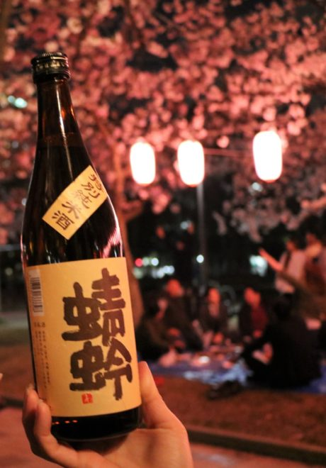 福岡,日本酒,吟醸香,若波酒造,蜻蛉