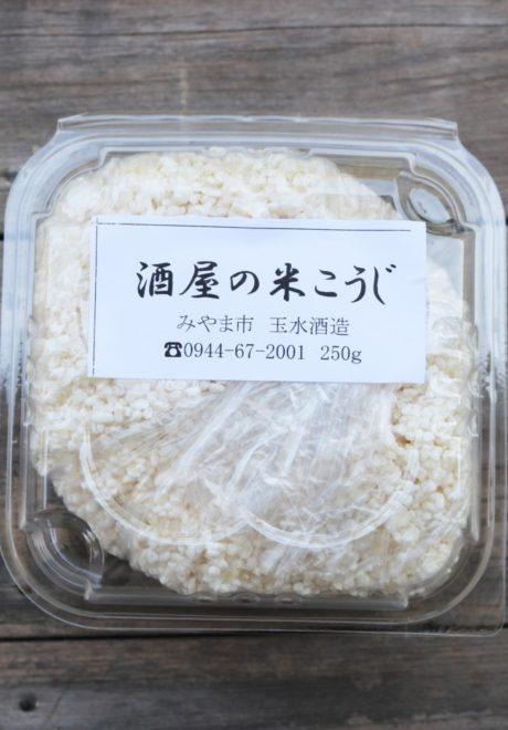 福岡,日本酒,吟醸香,塩麹,作り方,麹とは