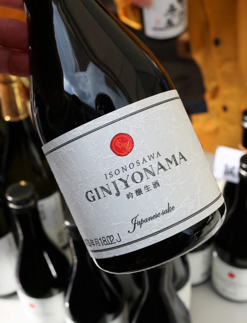 福岡,日本酒,吟醸香