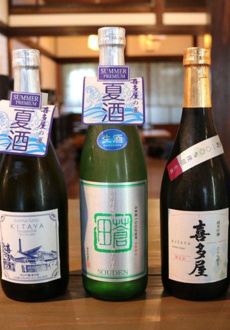 福岡,日本酒,吟醸香,喜多屋,夏酒